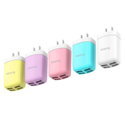 羽博多口USB手机充电器2A插头手机快充安卓适用于iphone6 小米 三星4口充电 更方便 宽电压兼容 迷你便携 旅行常备