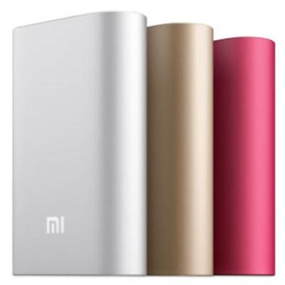 【原装现货包邮】小米 移动电源(10000mAh)手机平板2通用迷你充电宝