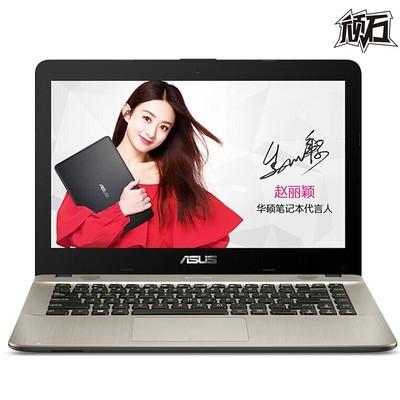 【顺丰包邮】华硕 R414UV7200(i5 7200U/4GB/500GB/2G独显)14英寸