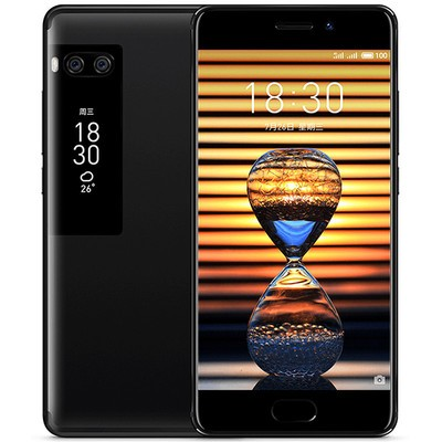 【送壳膜耳机】魅族 PRO7 4GB+128GB 移动联通电信4G手机 双卡双待