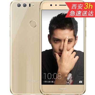 【顺丰包邮】荣耀 8全网通 3GB+32GB 指纹解锁