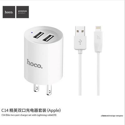 浩酷C14精英双口充电器2.4A智能双USB输出手机充电器套装