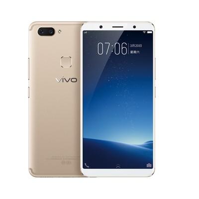 爆品!!vivo X20 Plus  支持移动联通电信的4G全屏手机 4+64GB
