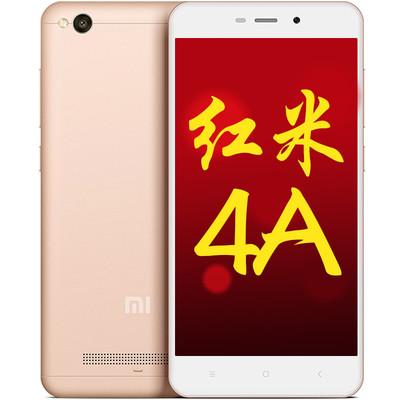 【赠钢化膜+保护壳】小米 红米4A 16GB  (全网通)4G智能手机
