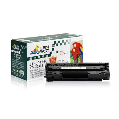 杰思特 JT-C0436 硒鼓 适用HP Laserjet P1505/P1505n HP Laserjet M1120/M1522n/ M1522nf Canon LBP-3250