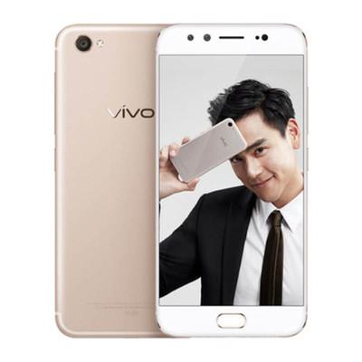 vivo X9 Plus 全网通 6GB+64GB 双卡双待