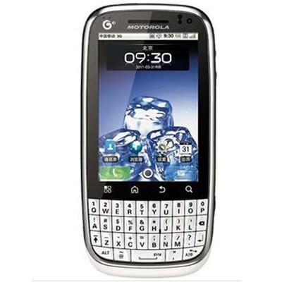 MOTOROLA/摩托罗拉 MT620 移动3G手机