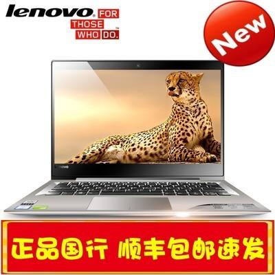 【联想专卖】联想 Ideapad 320S-14IKB(i5 7200U/4GB/256GB/2G独显)