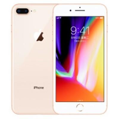 【现货包邮】苹果 iPhone 8 Plus(全网通)