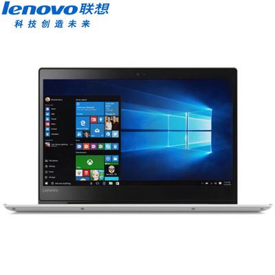【官方授权 顺丰包邮】联想 Ideapad 320S-14 14英寸时尚轻薄本 酷睿i7-7500U 8GB 256GB固态 2G独显 预装Windows 10