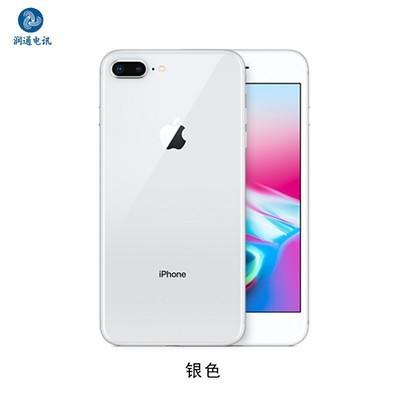 Apple/苹果8 iPhone 8 Plus(全网通)64G/256G