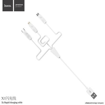 浩酷x1闪充一拖三充电线 三合一Type-c适用于安卓苹果1米数据线