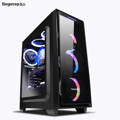 鑫谷halo光韵6 电脑机箱台式机 巨幕侧透ATX中塔防尘静音机箱