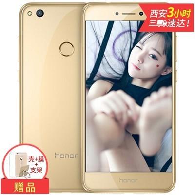 【包邮送礼包】荣耀8 青春版 3+32G 全网通 2.5D玻璃 pk小米 note3