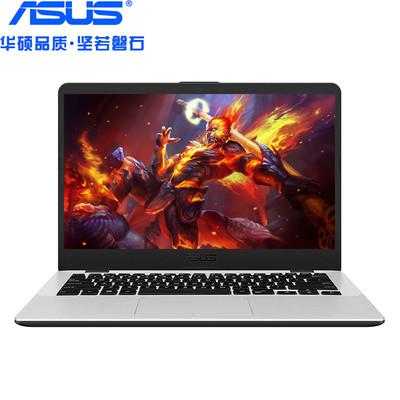 【新款上市】华硕 S4100UQ7200(4GB/500GB/2G独显)14英寸笔记本电脑