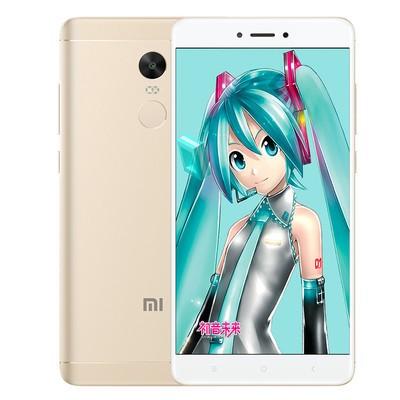 【顺丰包邮】小米 红米Note 4X 4G+64G 高配版/全网通 4G高性价比手机