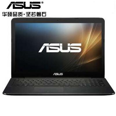 【顺丰包邮】华硕X555SJ3150(4G/500GB ) 15.6英寸娱乐影音笔记本 炫彩轻薄 (四核N3150 GT920M-2G独显 图形设计 高效商务办公