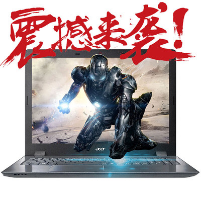 【限时特惠顺丰包邮】Acer E5-552G-T126(A10-8700P 8G 8G SSD+1T R8 2G)1080P高清屏