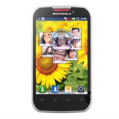 MOTOROLA/摩托罗拉 XT553 电信3G手机 双模双待