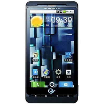 MOTOROLA/摩托罗拉 ME811 电信3G手机