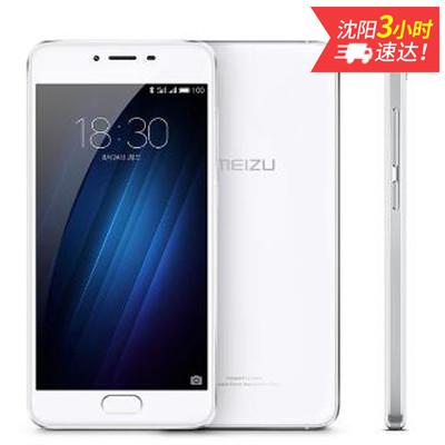 【官网直降】魅族 魅蓝U10(2GB RAM/全网通)5寸屏幕,2+16G内存