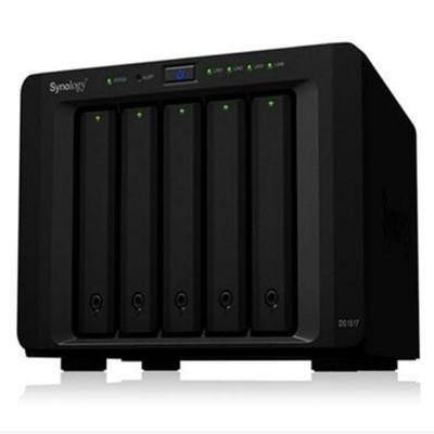 群晖Synology DS1517   网络存储2G 5盘位NAS网络存储器