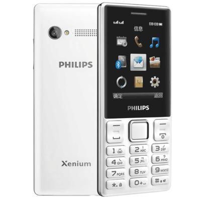【现货包邮】飞利浦 E170 移动联通2G老人手机 双卡双待