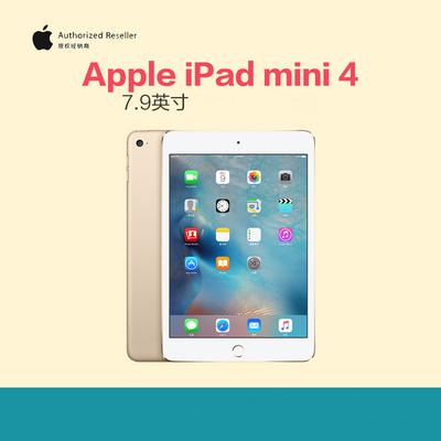 【顺丰包邮 大陆行货 】苹果 iPad mini 4(32GB/WiFi版) 平板电脑 7.9英寸(A8芯片/Retina显示屏/Touch ID技术 )