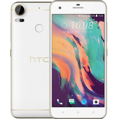 【现货包邮】HTC D10w Desire 10 pro 全网通4GB+64GB 移动联通电信4G