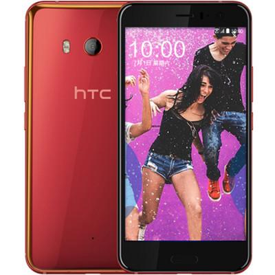 【顺丰包邮】HTC U11 6GB+128GB 移动联通电信全网通 双卡双待