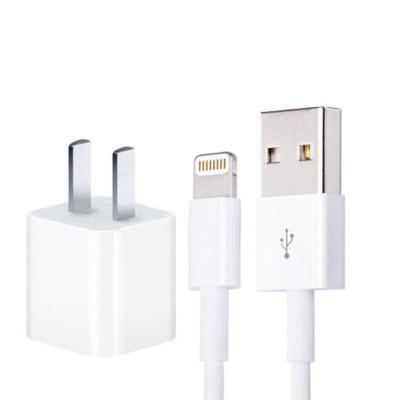 【原装包邮】苹果 USB充电器(5W)苹果原装数据线