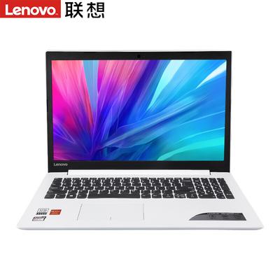 联想 Ideapad 320-15(A6-9220/4GB/1TB/2G独显)