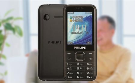 4英寸手机屏幕_屏幕43英寸的手机_2.4英寸屏幕手机图片