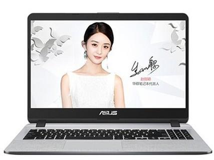 华硕(ASUS)Y5000超薄本I3 7020 4G 128G