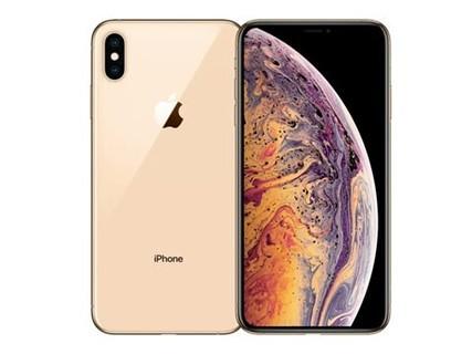 苹果 iPhone XS Max 256G 全网通 金色 行货256GB