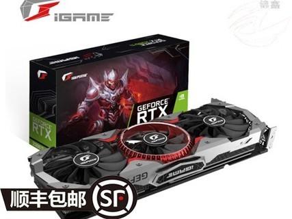 七彩虹(Colorful)iGame GeForce RTX 2080 Ti Advanced OC电竞  11G 黑色
