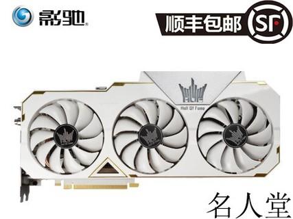 影驰(Galaxy)GeForceRTX 2080 Ti 名人堂 显卡 RTX 2080 名人堂 象牙白色