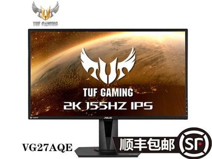 华硕 ASUS TUF Gaming系列 VG27AQE 27英寸 155Hz 2K IPS广视角 HDR 黑色