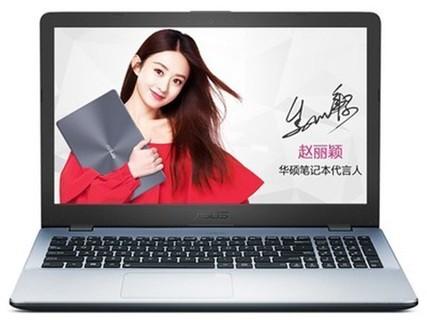 华硕 FL8000UN8550顽石 15.6英寸4G独显)