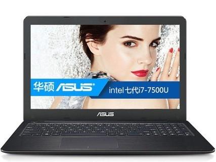 华硕 VM591UR6500(I7/4GB/1TB/2G独显)酷睿i7 游戏笔记本15.6英寸 i7-7500-4G-1T-930-2G原装配置