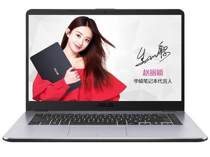 华硕 FL8000UQ8550(4GB/1TB)15.6英寸顽石5代游戏娱乐笔记本电脑 银灰色8G 128G固态+1TB