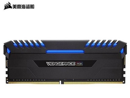 美商海盗船 8G DDR43000HZ 台式机电脑高频游戏内存条
