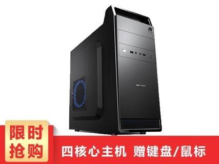 甲骨龙G3900/120G SSD固态盘家用办公台式电脑