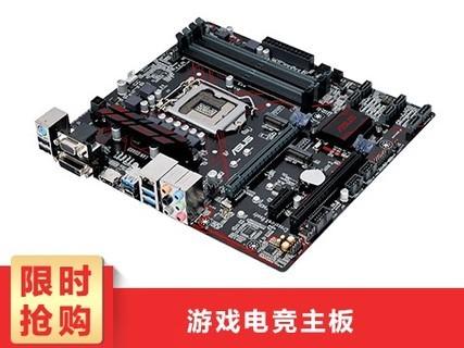 华硕 PRIME B250-PLUS全固态电脑主板LGA1151