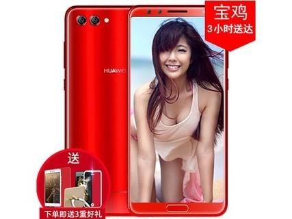 【顺丰包邮+送壳膜支架】Huawei/华为 nova 2S 全网通 6GB RAM 银钻灰 行货128GB