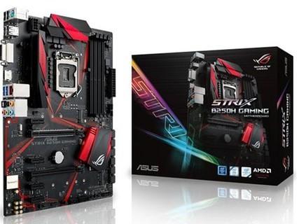 华硕STRIX B250H GAMING电脑游戏主板1151针