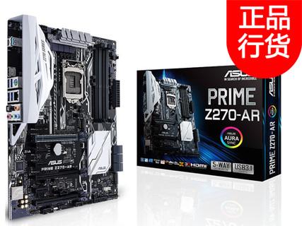 华硕(ASUS)PRIME Z270-AR 大师系列游戏主板