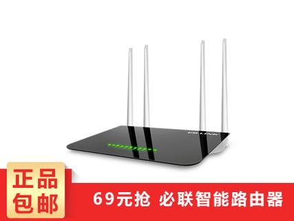 B-LINK必联 智能无线路由器穿墙王 家用宽带路由器wifi发射高速AC886M