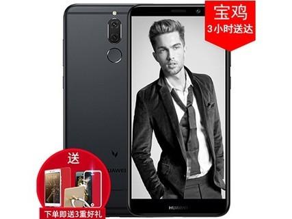 【现货包邮+送壳膜】全国联保 Huawei/华为 麦芒6 PK Nova2 极光蓝 行货64GB