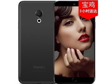 【新品预定】魅族 M15(全网通) 曜岩黑 厂商指导价64GB